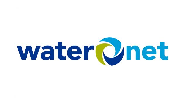 waternet_logo_201901281604402-logo
