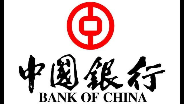 bank-of-china_logo_201807190755228-logo